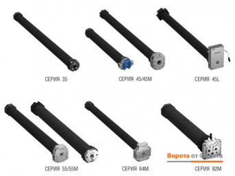 Внутривальные роллетные приводы серии RS